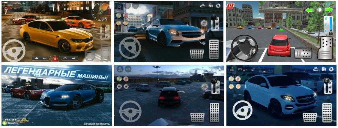 Android Apk İndir - Apk Uygulama İndir Real Car Parking 2 Apk Güncel 2021**